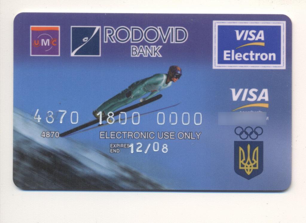 Carta visa electron