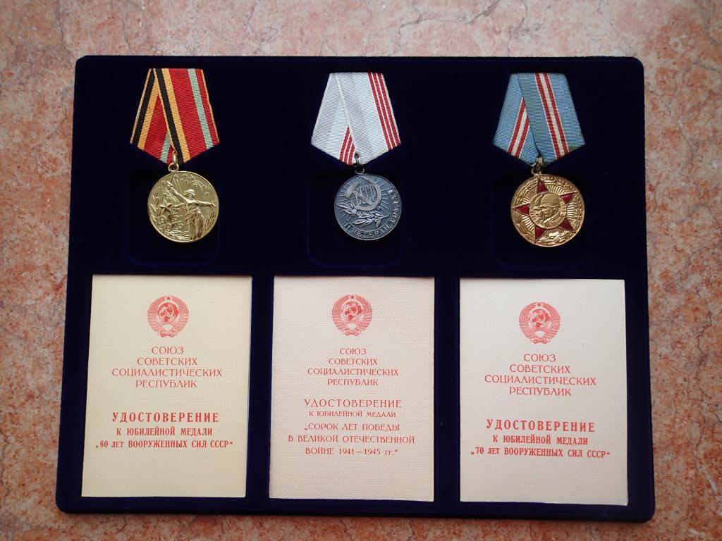 Своими руками медали и ордена 19