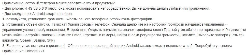 MONOPOD Selfie монопод селфи Штатив мини складной для смартфонов на Android, samsung, iphone