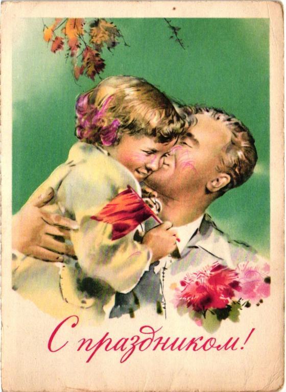 В мае с детьми открытки