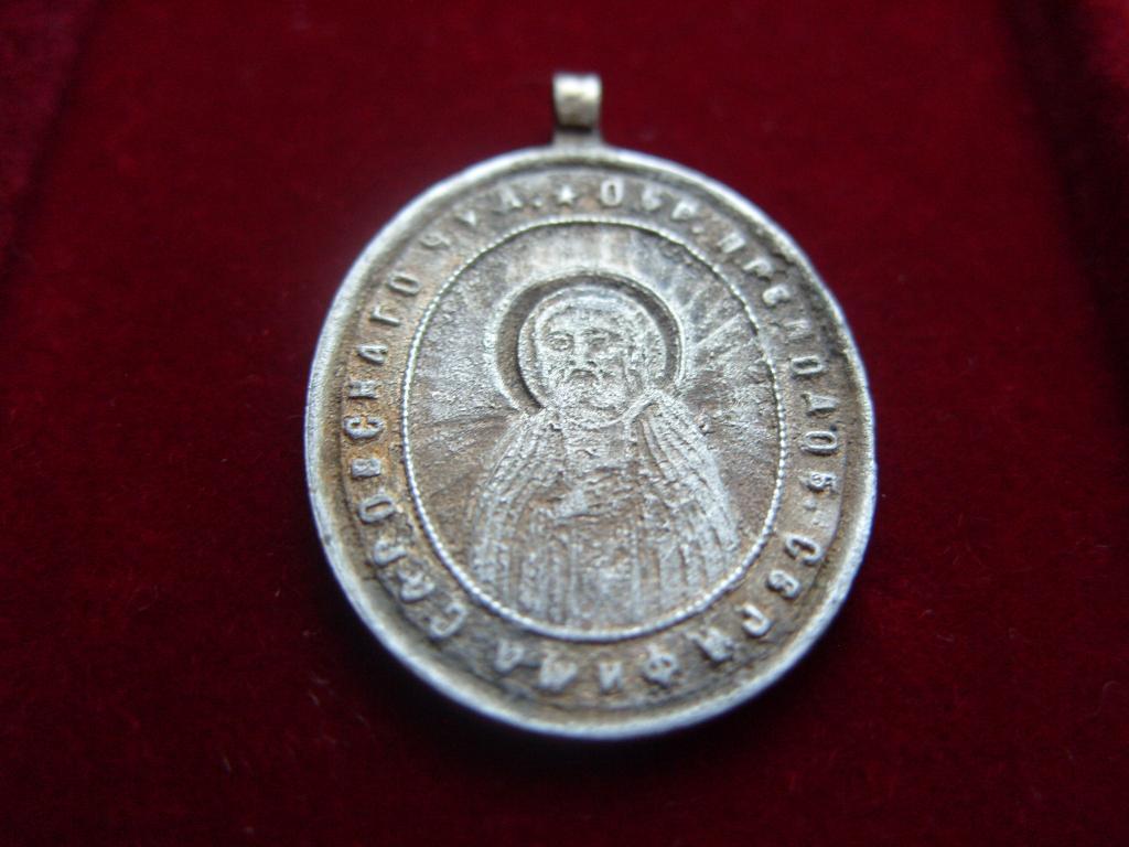 Жетон Серебро 84 Проба Кулон Медальон Образок Нательный Умиление Божьей Матери Серафим Саровский