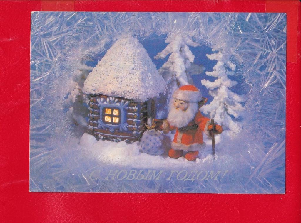 необходимо новогодние открытки художника поклад феврале произошло много