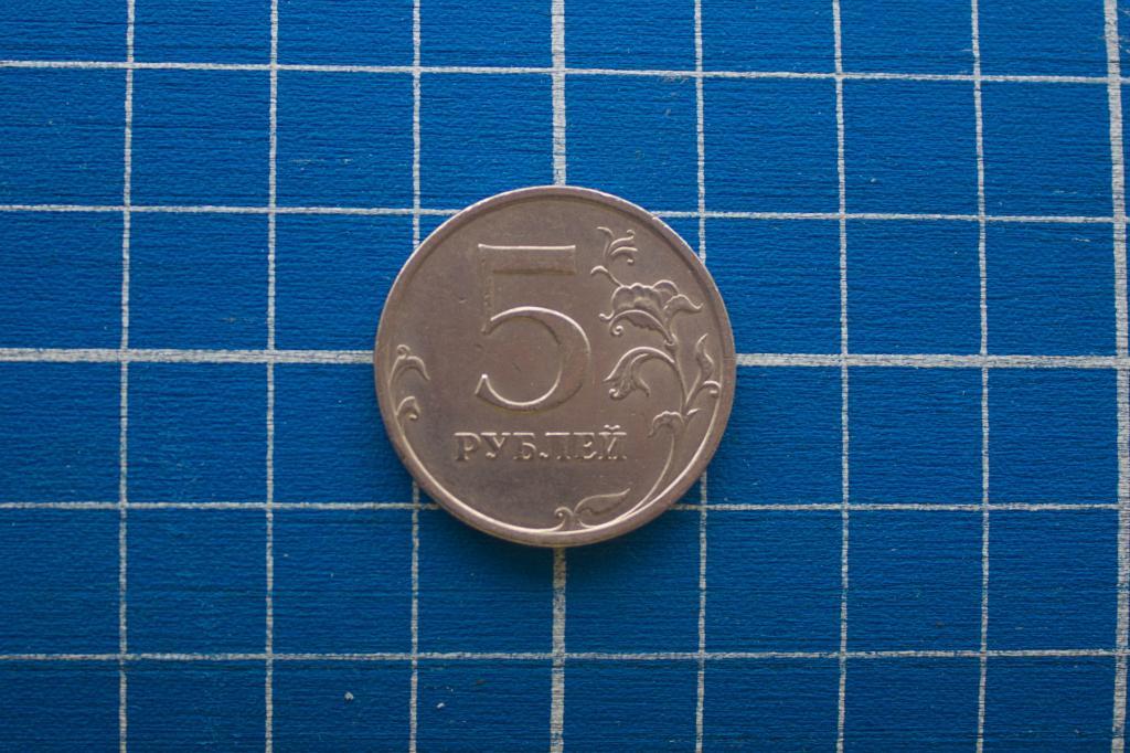 РОССИЯ 5 РУБЛЕЙ  2009  СПМД  НЕМАГНИТНАЯ