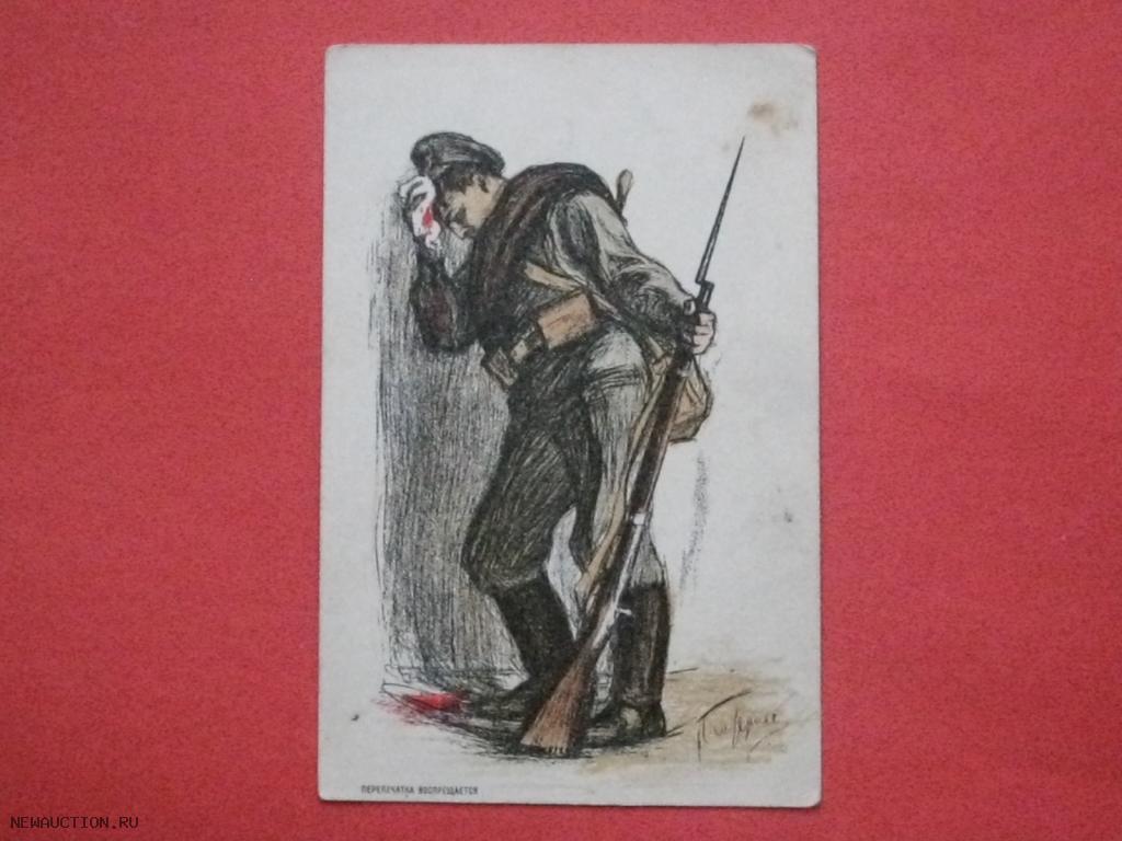 Прикольными надписями, жертвам войны. открытка