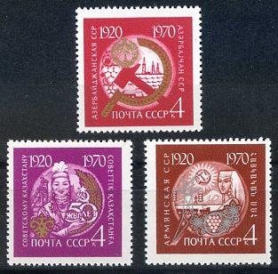#3865-67  50-летие Союзных республик  1970 год