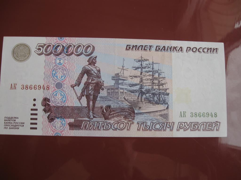 Полный набор банкнот 1995 года. 100 % оригиналы. В отличном состоянии. Мечта нумизмата!!!