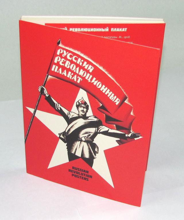 том, открытки пролетарская отличаются стойкостью подходят