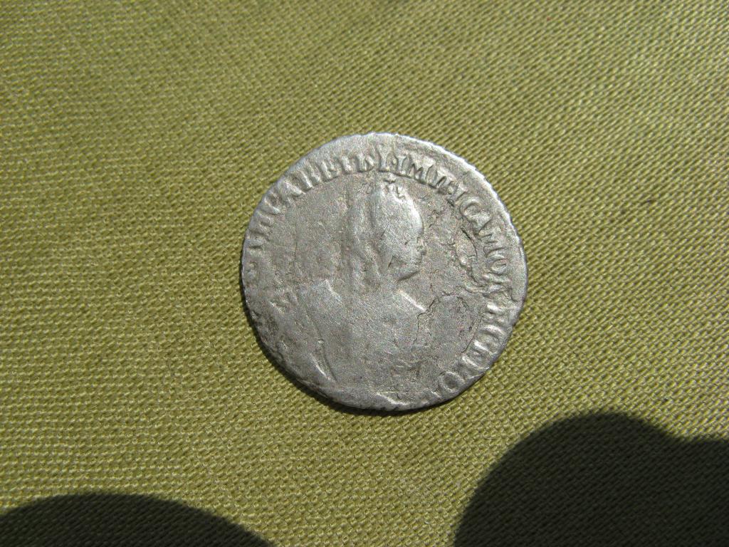 гривенник 1744