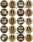 Слава русского оружия, 1 марка 2002-2004 СПМД Калининград, томпак, полный комплект 10 шт. в коробке