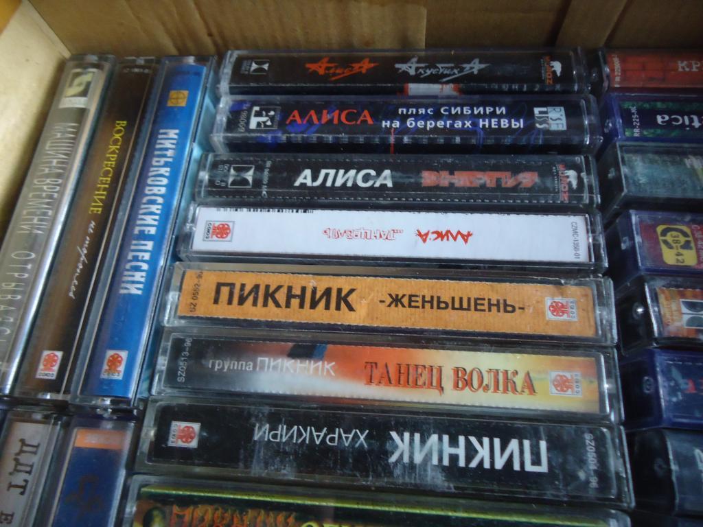 коллекция кассет (б/у) РУССКИЙ РОК более 60 шт.