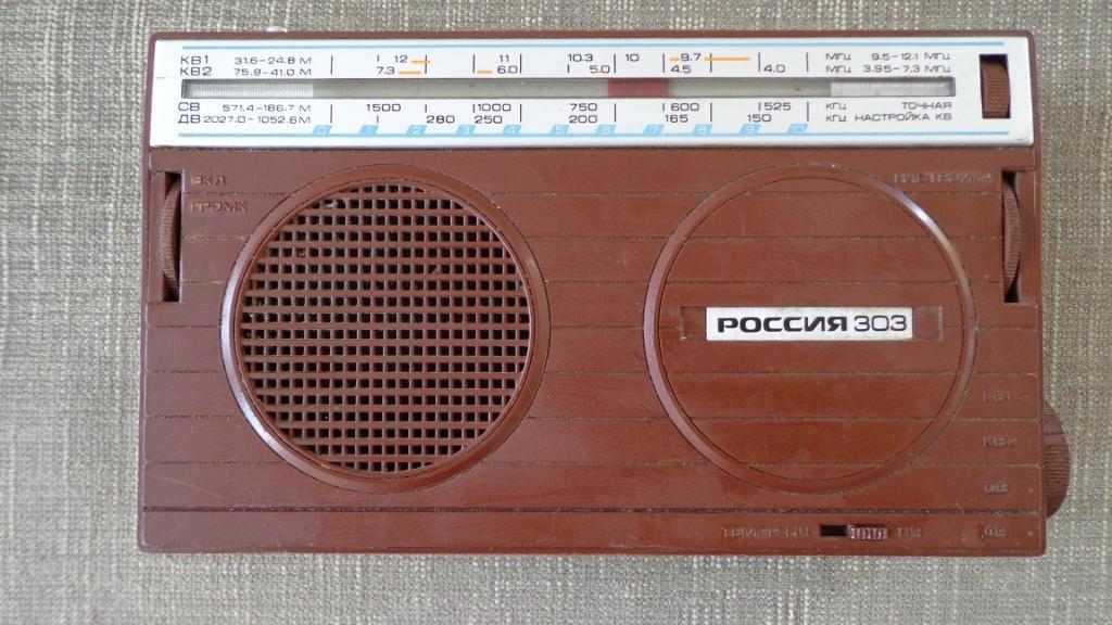 Советский винтажный транзисторный приемник Россия-303