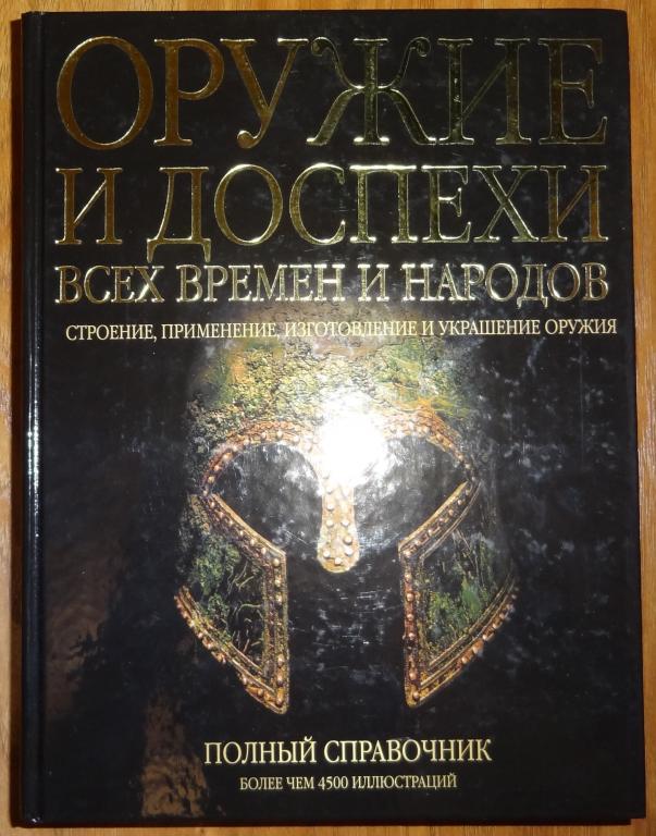 Топ лучших книг всех времен и народов