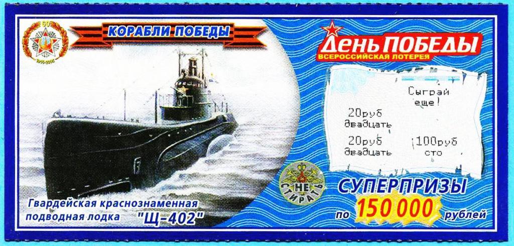 к 172 подводная лодка