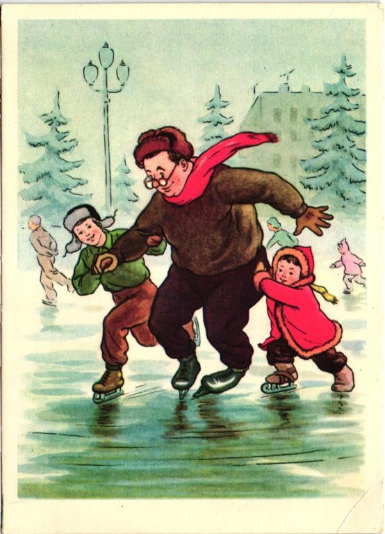Канады, на коньках открытки
