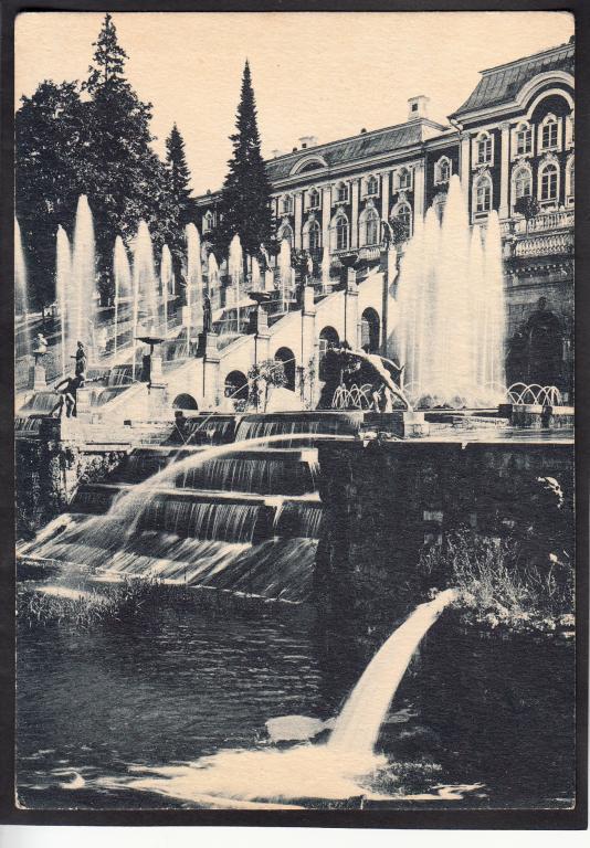 Открытка петергоф императорский дворец, маме картинках