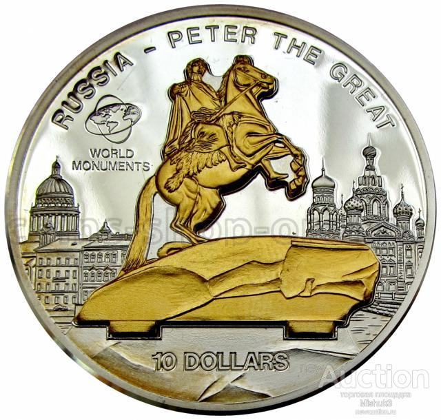Монета 10 долларов Острова Кука. Серебро.