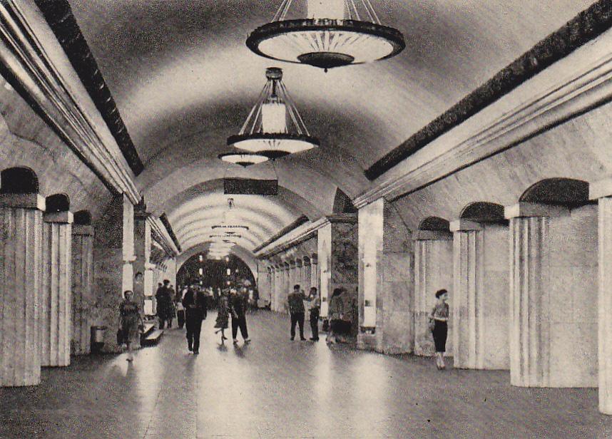 Открытка для, открытки курская метро