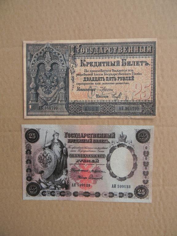 Качественные КОПИИ c В/З 1887-1892 Царская Россия, супер скидки!!!