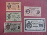 Качественные КОПИИ c В/З 1882-1886 Царская Россия, супер скидки!!!