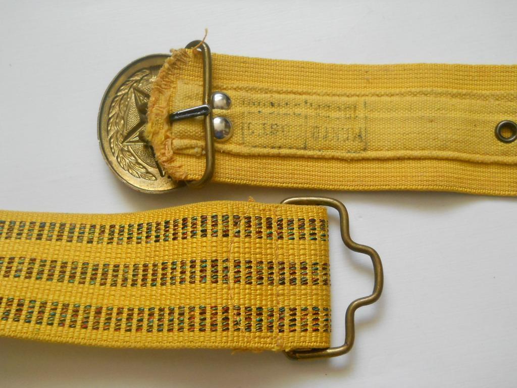 2 Офицерский парадный ремень  102 см по ткани СССР