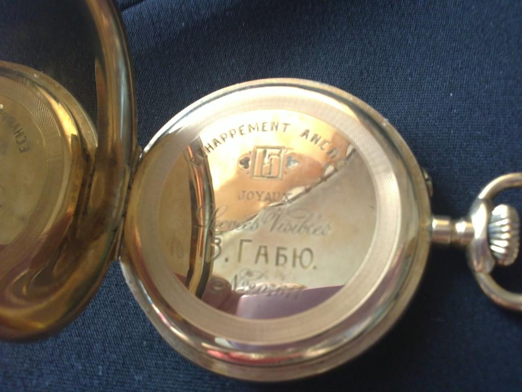 Спб габю продать часы в антикварные золотые часы цена карманные ссср продам молния