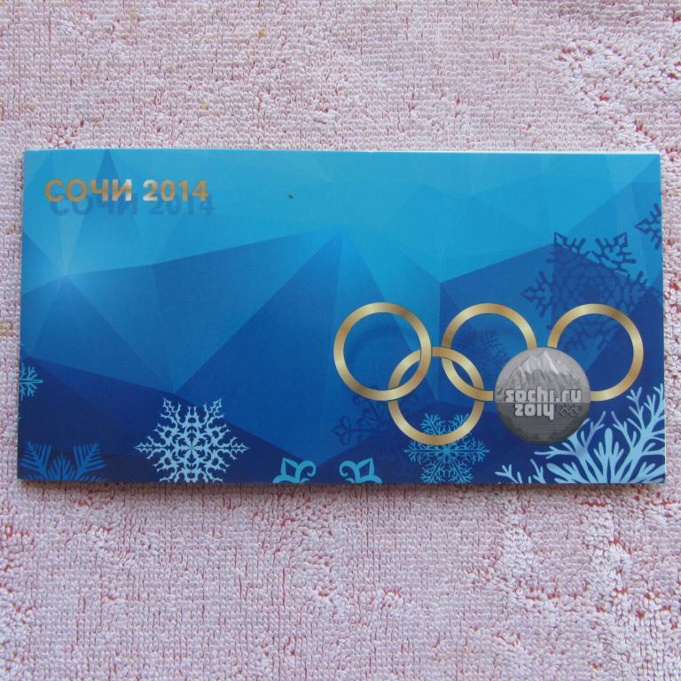 Набор Сочи-2014: 7 монет и 3 купюры (серии аа, АА. Аа) в альбоме. Отличный подарок родным и друзьям!