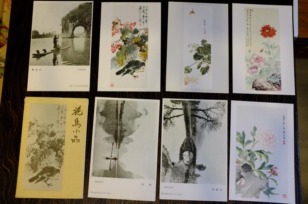 Китайские открытки 50 х годов 30