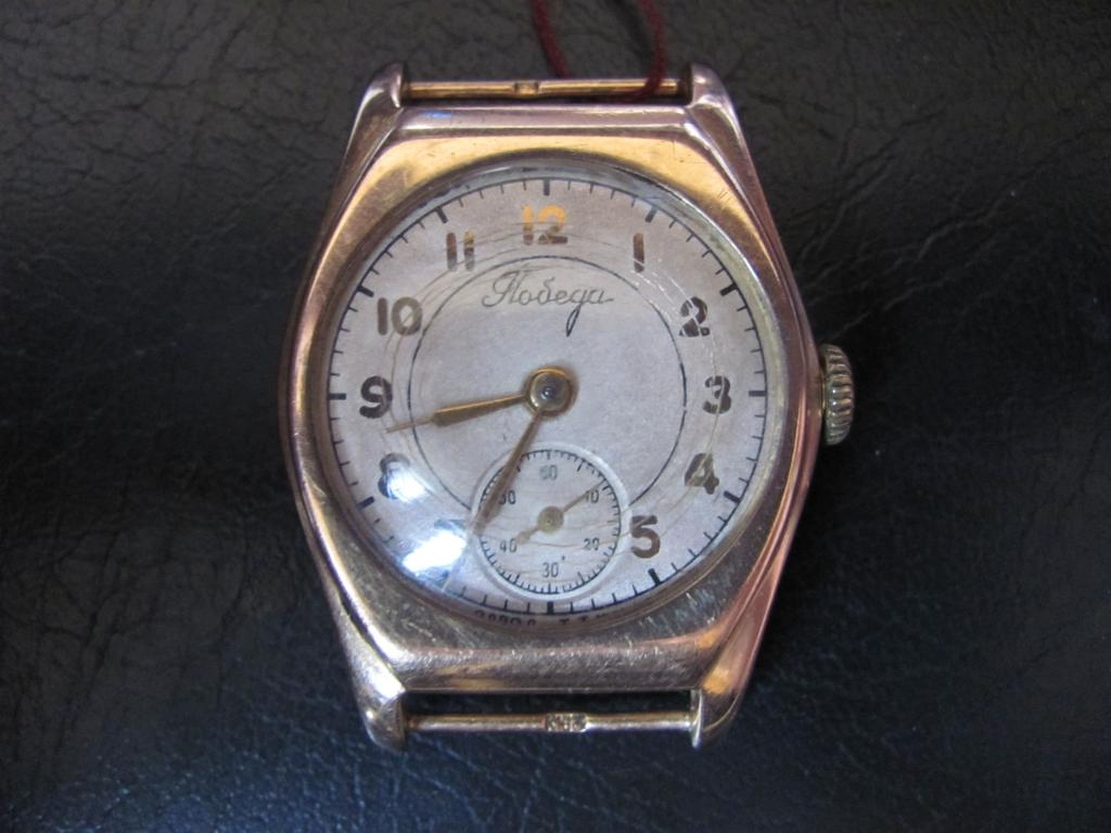 Старые часы ссср золотые продать учительского часа стоимость
