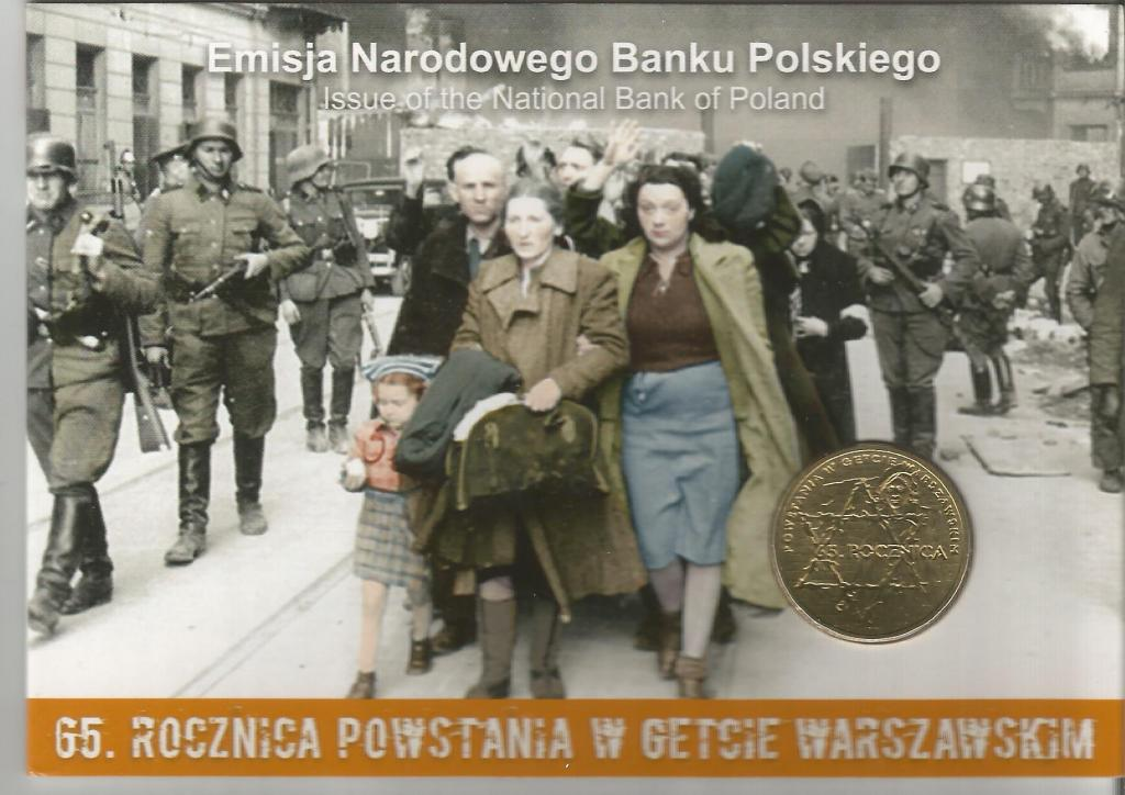 the warsaw ghetto its a resaerch paper