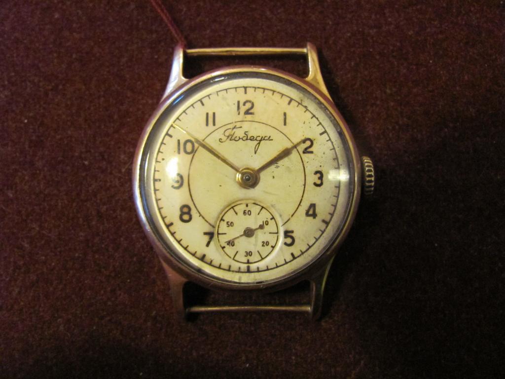 Победа ссср продать золотые часы стоимость обслуживание часов