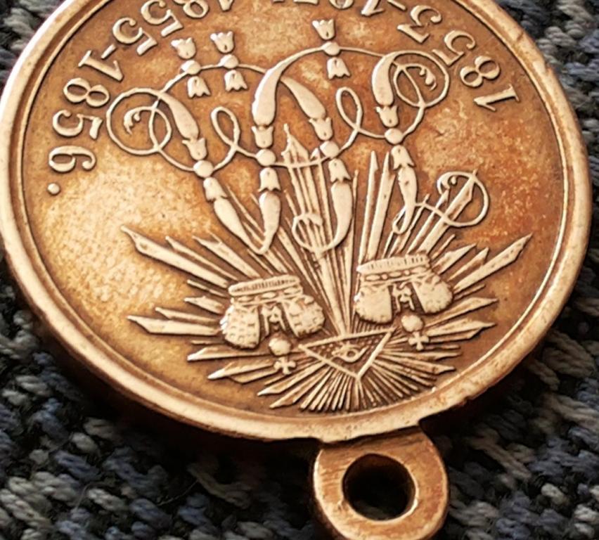 Медаль крымская война 1853-1856г. гарантия 100.