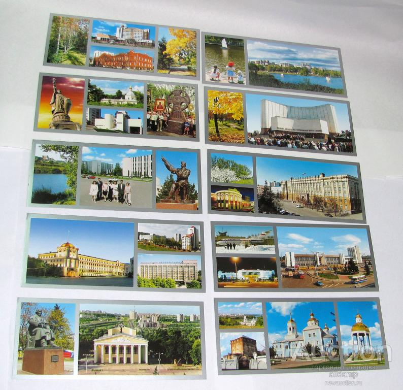 Днем, открытки о белгороде