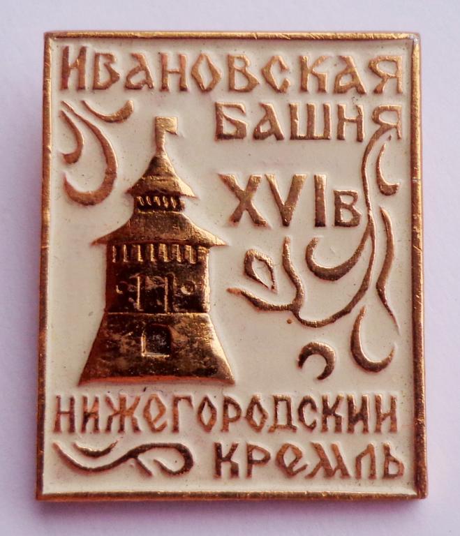 Большая Ивановская улица, 16 на карте Подольска, организации, фото ... | 768x659