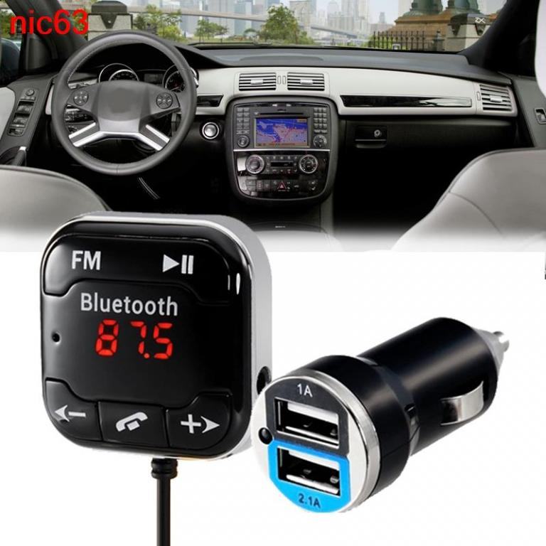 Многофункциональный Bluetooth Audio приемник FM-передатчик BT-760