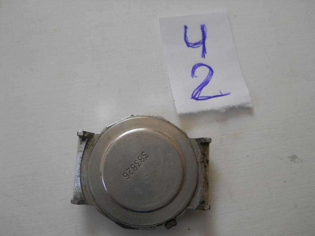 ч2 часы луч  кварц ссср 2