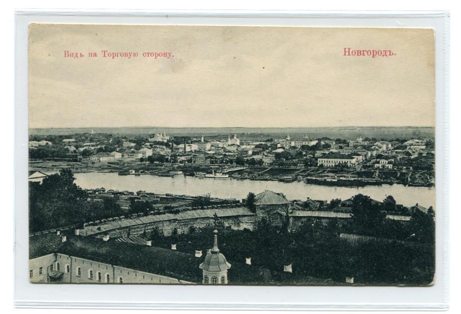 Праздником, магазины с открытками в великом новгороде