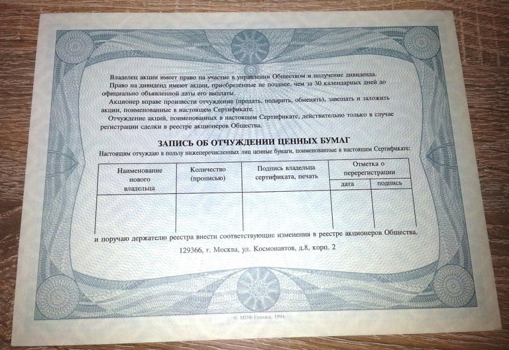 Аоот система телемаркет united states of america 1903 года цена стоимость монеты