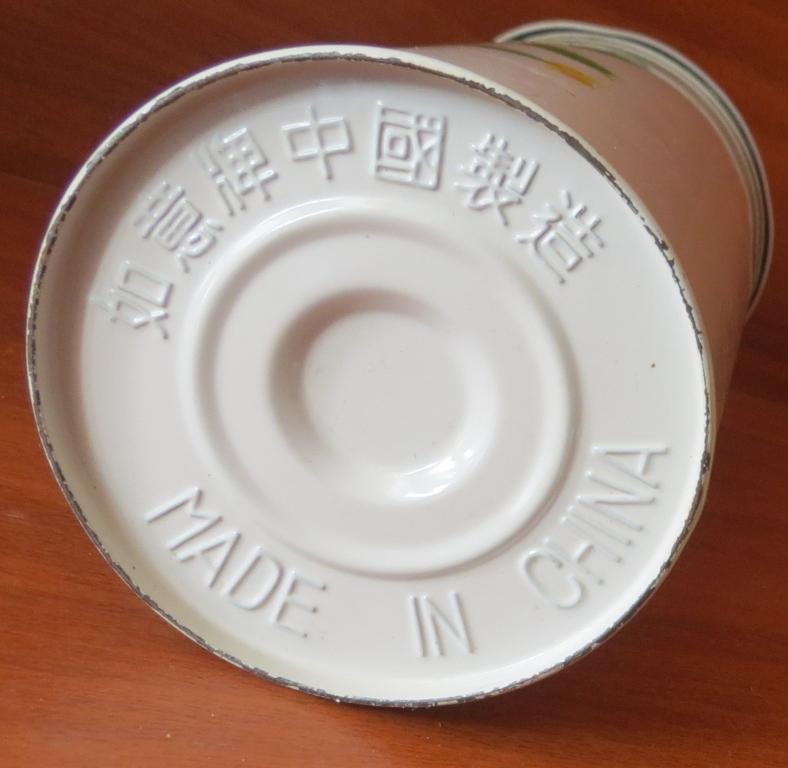 Винтажный термос, 0,25 л, Китай