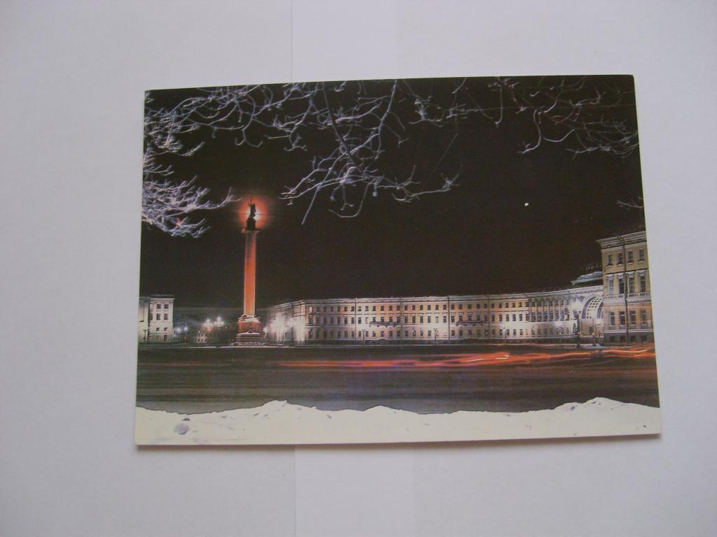 Ленинград. Дворцовая площадь. 1985