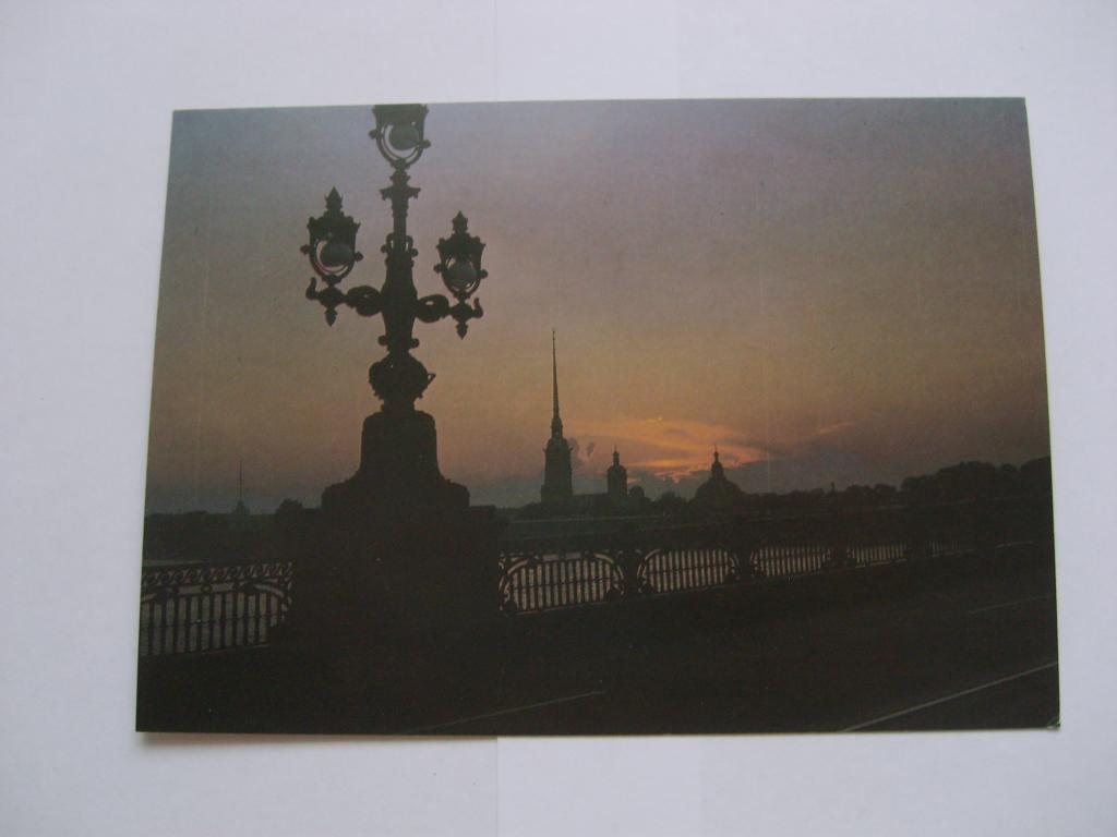Ленинград. Вид на Петропавловскую крепость. 1986