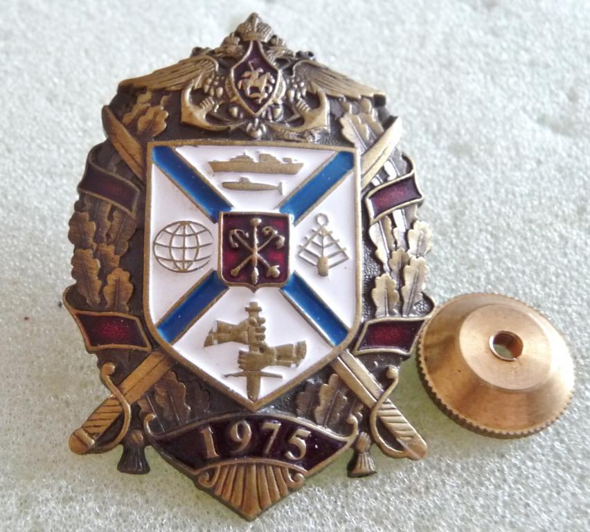 герб кронштадта фото подвале полуразрушенного здания