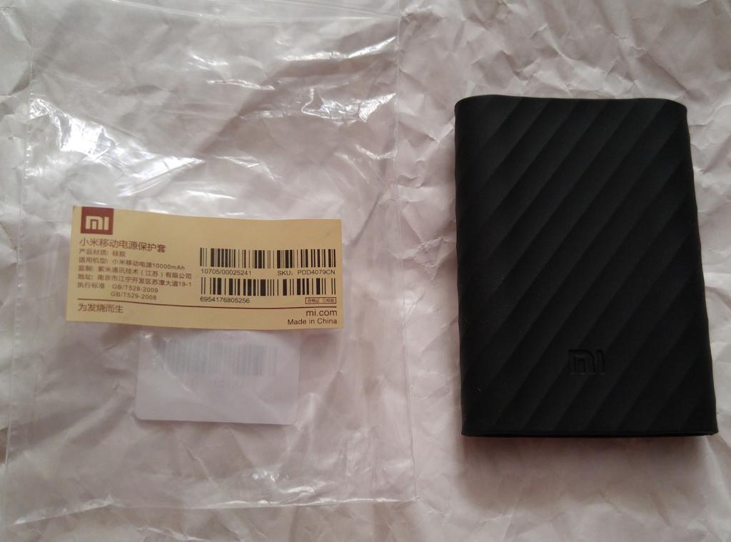 Чехол Xiaomi силикон для повербанка Xiaomi 10000 mAh новый (Xiaomi PowerBank 10000) черный