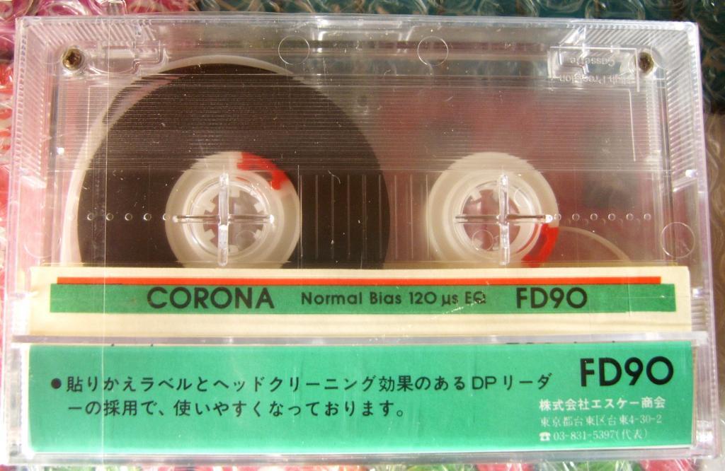 аудиокассета  CORONA FD  90 запечатанная JAPAN