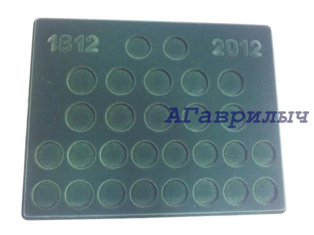 Бархатный планшет для монет монеты серебро 999