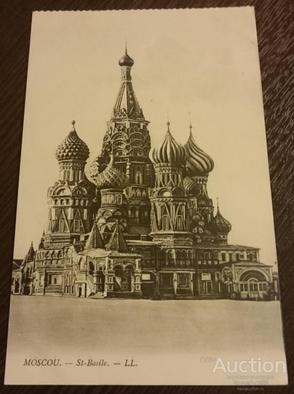 Картинки гарри, открытка василий блаженный