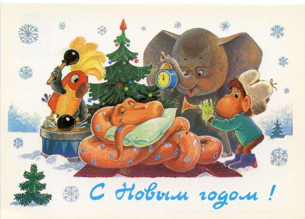 Открытки ссср 85 89 года, открытку юбилеем