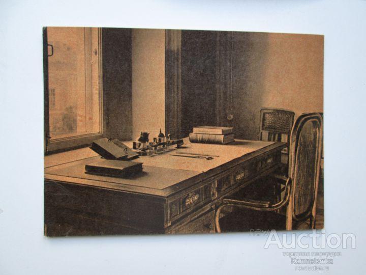 В. И. ЛЕНИН. Кремль. Рабочий стол в комнате Владимира Ильича   1961