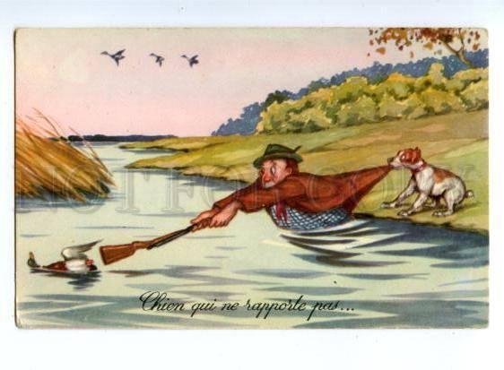 Прикольные открытки про охоту 72