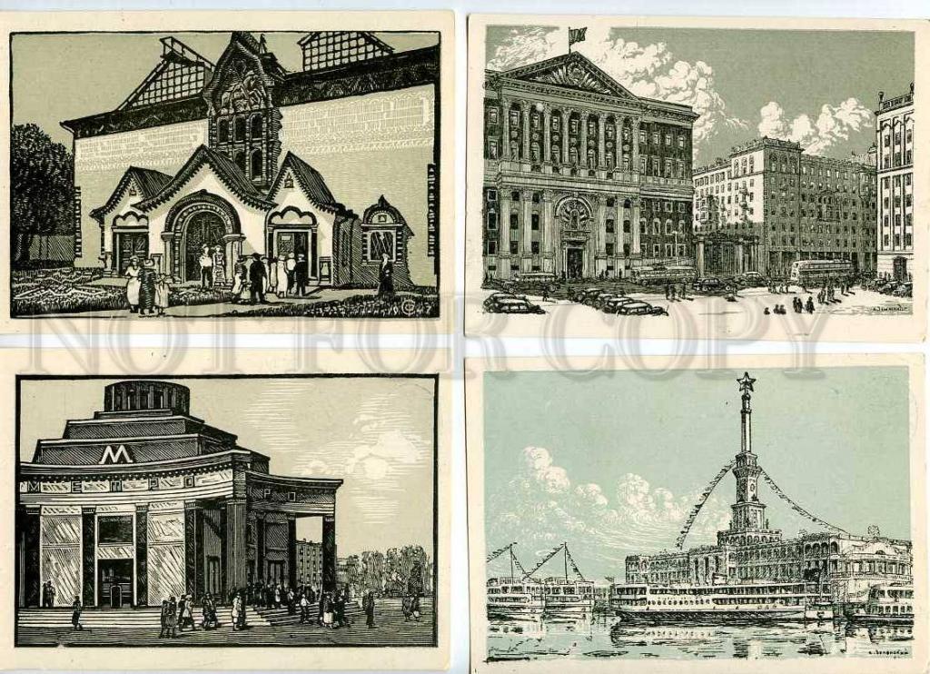Открытка москва 1947