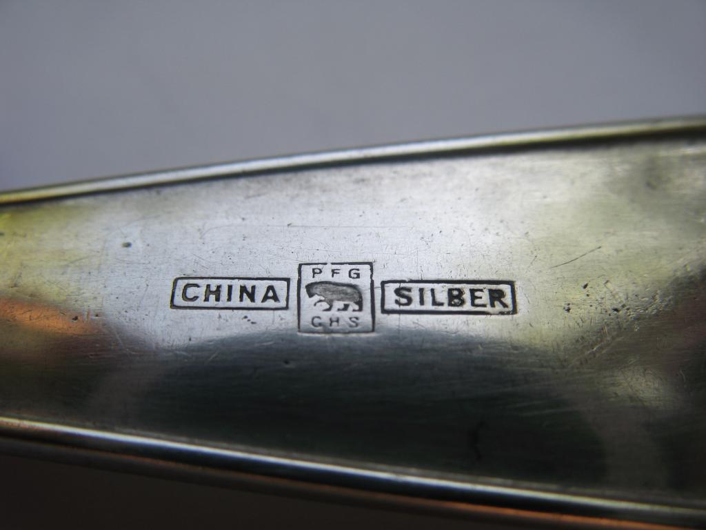 Столовая ложка. Серебрение. Царизм. №4 China Silber